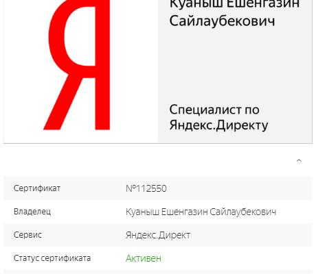 rek-pismo-5